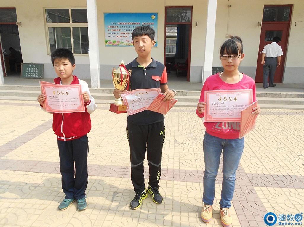 恭喜张浩然同学在全市征文中获得二等奖,,张浩然,1